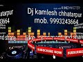 De daru de daru    dj Remix song    old Bollywood Remix song    Dj Kamlesh chhatarpur    9993243664