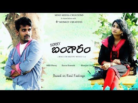 SORRY BANGARAM - Telugu Short Film
