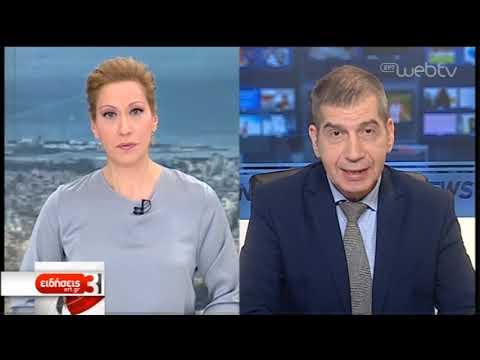 Συνάντηση του Γ. Κατρούγκαλου με την απεσταλμένη του γγ ΟΗΕ για το Κυπριακό | 26/02/19 | ΕΡΤ
