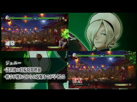 Arcade : KOF XIII Technical Reference chapter 1