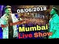 Guru Randhawa Live Show Mumbai 08/06/2018 || Guru Randhawa Live Show Mumbai Maharashtra India 2018
