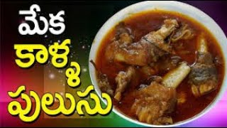 How to Make Mutton Paya Soup , Mutton Bone Soup ,Mutton Bone Soup Benefits , WOMEN'S  SPECIAL.Welcome to Women's Special it is a very good channel for Specially Created for Women in this  we  are  explaining about Different Recipes ,Latest Mehandi Designs ,Different types of Jewelry and Art and Craft and  Beauty Tips,  this video is about How to Make Mutton Paya Soup , Mutton Bone Soup ,Mutton Bone Soup Benefits.If anyone wants to participate in our channel and show your creativity  please contact ph no - 9247135666LIKE SHARE SUPPORT AND SUBSCRIBE #WOMEN'SSPECIALGET URL :https://www.youtube.com/channel/UCxxKp4qOuZlL3mWhjZJ6kNQ►Subscribe To Women's Special : - https://goo.gl/Fc50KH►Please Like Facebook PAGE:https://goo.gl/JQjT2I►Google+Catch me ? https://goo.gl/JemgkV►Website : https://www.vanitatv.com