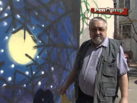 Уголовное дело пенсионера, задержавшего граффитчика с применением оружия, может закончиться мировой (видео)