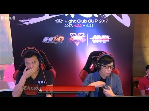 FCC2017 KOF14 - Moto King vs. Xiaohai [Pools Match]