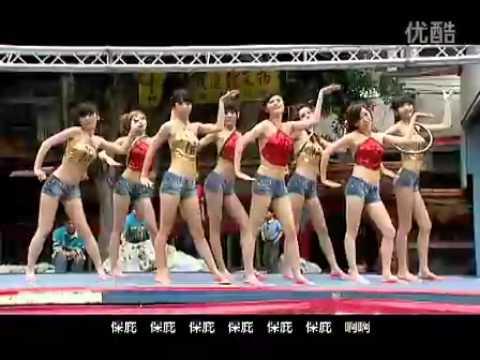 堪稱台版AKB48! 超讚!
