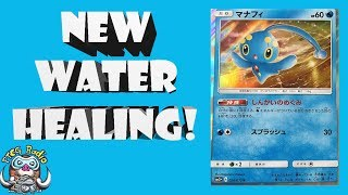 There's a new Manaphy coming out. Water Pokemon love all that healing. Come see!Twitch: twitch.tv/ptcgradioPatreon: Patreon.com/ptcgradioTwitter: twitter.com/thewossy