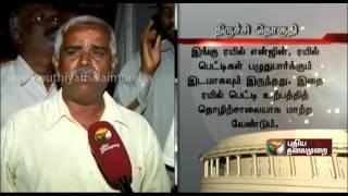 Ungal Thoguthi Ungal Pradhinithi (Trichy and Tiruvannamalai lok sabha constituency) - Part 3