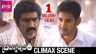 Video Brahmotsavam Telugu Movie Climax Scene | Mahesh Babu | Samantha | Kajal Aggarwal | Pranitha MP3, 3GP, MP4, WEBM, AVI, FLV Maret 2018