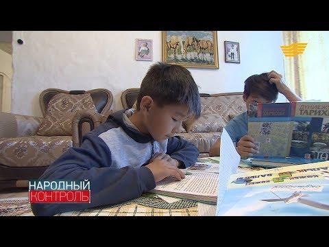 Школьники поселка Кызылту Акмолинской области не могут приступить к учебе