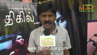 Annamalai at Dhigil Movie Audio Launch
