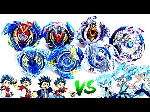 ALL VALKYRIES vs ALL LONGINUSES -VALT vs LUI :Beyblade Burst Turbo Z Evolution Super Battle!ベイブレード神