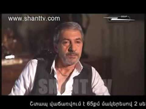 Ancanot@ - Ancanoty (The Stranger) Armenian drama: love and survivals, friendships and trials, hardships to live through and stay human. Watch Ancanoty serial on Shant ...