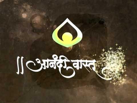 Video of Anandi Vastu Calendar
