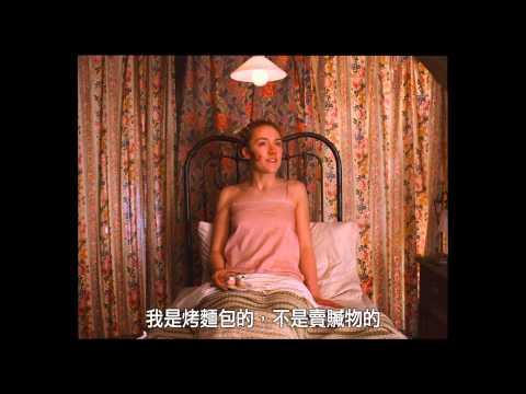 【歡迎來到布達佩斯大飯店】中文預告【聚星幫 | 電影幫】