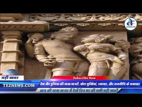 Khajuraho Temples Points of Tourist Interests | Madhya Pradesh Tourism