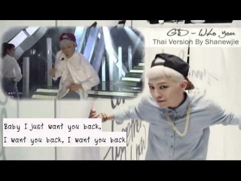 G-Dragon – Who You [Female + Thai Version By ShaNeWJiE]