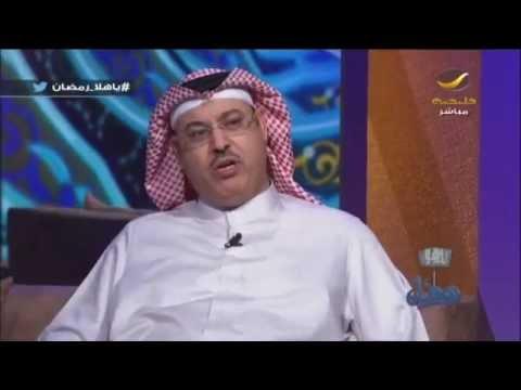 """الحلقة 9 من برنامج """"يا هلا رمضان"""""""
