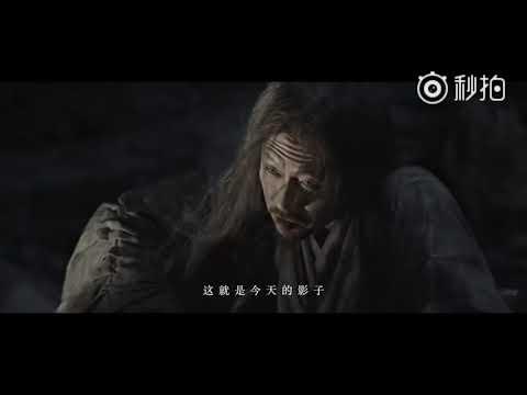 Trailer de Shadow (HD)