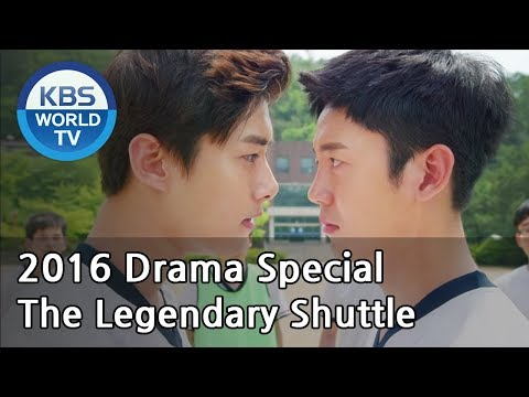 The Legendary Lackey | 전설의 셔틀 [2016 Drama  Special / ENG / 2016.10.02]