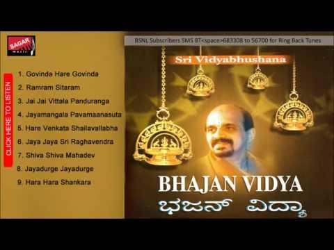 Video Bhajan Vidya        Jayadurge Jayadurge   Vidyabhushana download in MP3, 3GP, MP4, WEBM, AVI, FLV January 2017
