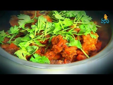 Sanagala Pakodi Curry 31 October 2014 07 PM