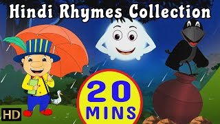 Chanda Mama & Other Most Popular Hindi Rhyme Collection | 20 Minutes & More | HD Version