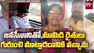 Nuziveedu Janasainikulu For Pawan kalyan | TrainJourney with JanaSenani | Vijayawada to Tuni