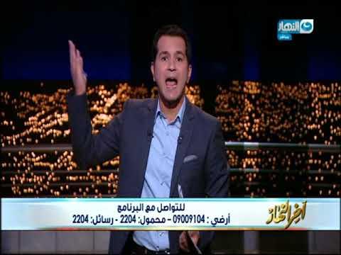 العرب اليوم - داعية يصدر فتوى مثير للجدل تبيح جماع الزوجة المتوفية