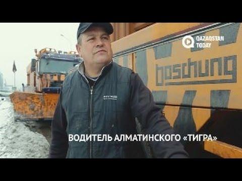 Как убирают снег в Алматы? Сюжет о снегоуборке (видео)