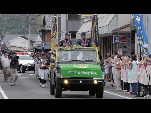 【4K】門川中学校軟式野球部 優勝パレード