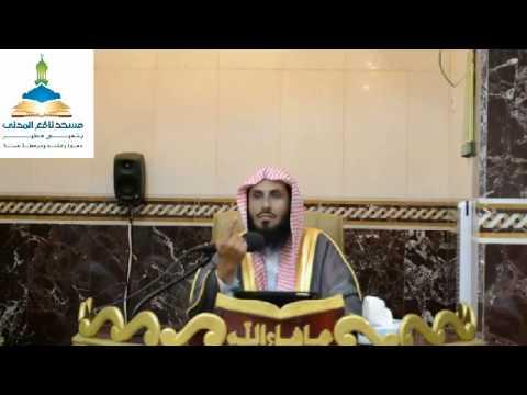 محاضرة حياة القلوب الشيخ إبراهيم الهلالي