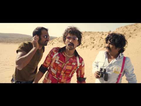 SOOPER SE OOPER teaser - CABLE TV | Vir Das, Deepak Dobriyal, Mahesh Balraj, Rajan Kavatra
