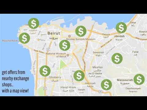 CashFlip anomaly to Trivago