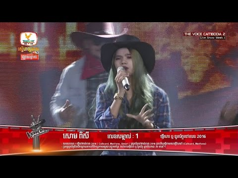 Som pisey, I Got You​,​ in The Voice Cambodia Season 2