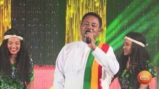EBS Special Gena Show: Demere Legesse  Live Performance