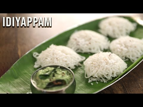 How To Make Idiyappam | South Indian Style Idiyappam | Breakfast Recipe | String Hoppers | Ruchi
