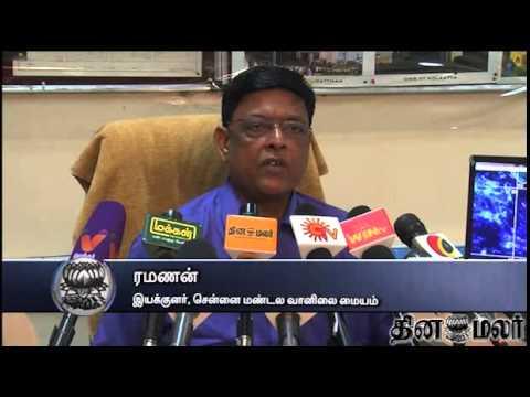 Dinamalar - Chance of Rain Says Meteorological Dept Ramanan - Dinamalar Sep 16th 2014 Tamil Video News.