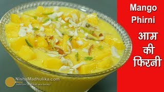 Mango Phirni Recipe | आम की फिरनी । Aam Phirni Quick Recipe