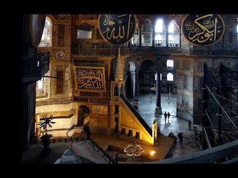 Hagia Sophia As A Mosque Video Khan Academy