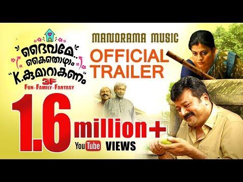 Daivame Kaithozham K Kumarakanam – Official Trailer | Salim Kumar | Jayaram