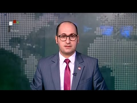 Über Provinz Homs: Syrische Luftabwehr soll Raketen ...