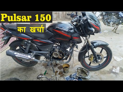 Bajaj Pulsar 150 Bs6 Problem Clutch Plate Price Repair Cost All Details In Hindi