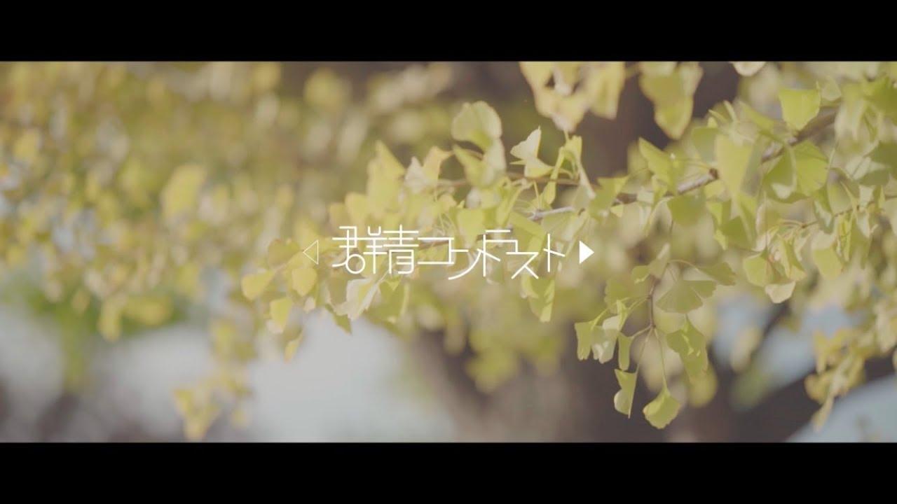 群青コントラスト - 約束