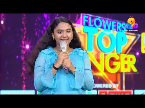 Flowers Top Singer | Musical Reality Show | Ep#316 ( Part - A )