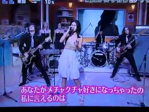Selena Gomez & the Scene - Round & Round (Live in Japan)