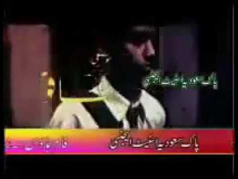 Chaild star suheb jabbar.Shahzad zahir..m Abdul jabbar .magma ..film..ATAF CHOHDRI ..may (видео)