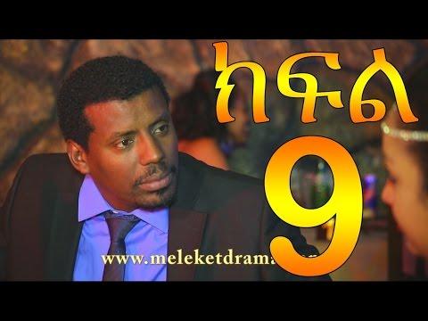 Meleket Drama Part 9 on KEFET.COM