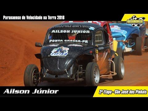 Ailson Júnior - 2ª Etapa Paranaense de Velocidade na Terra 2008 - São José dos Pinhais