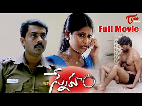 Sneham | Telugu Full Length Movie | Nareen, Prasanna, Vijayalakshmi, Ajmal