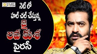 OMG! Jai Lava Kusa Movie Leaked
